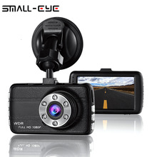 SMALL EYE Novatek 96233 Dash Cam Car Dvr Camera Full HD 1080P 170 Degree Wide Angle