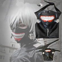 Halloween Hot Animation Cosplay Mask Wig Tokyo Ghoul Kaneki Kenkin Study Controllable Zipper Mask Men and women Applicable hot selling animated image soft bag tokyo ghoul mask printing zipper closure boys messinger cartoon backpack
