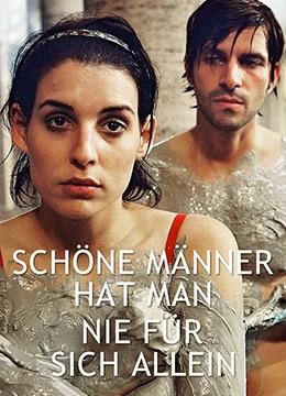 《梦中情人》2004年德国电影在线观看