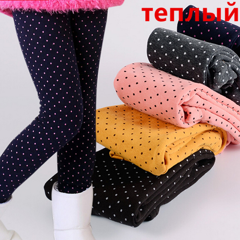 2016 Winter Baby Girls Leggings Thickening Warm Fleece Kids Leggings for Girls Toddler Girl Legging Girl Pants Children 2T-10T 4t 14t children s clothing pants leggings warm three layers plus plush thickening cotton baby girl clothes winter children