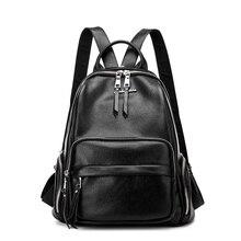 Модные Пояса из натуральной кожи Для женщин рюкзак большой Ёмкость Backacks для подростка Обувь для девочек школьная сумка Сумки на плечо