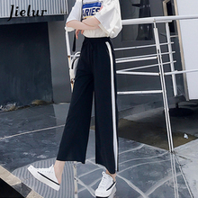 Jielur Women High Waist Pants Summer 2019 Chiffon Casual Loose Wide Leg 3 Colors Side Stripes Slit Black Pantalon Femme