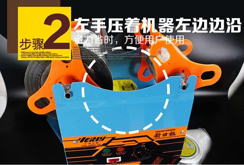 manual Cup sealing machine (27)