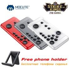 Original MOCUTE 055 GamePad Joystick sem fio Bluetooth Controlador Game pad Controle Remoto Para IOS Android Phone Tablet PC