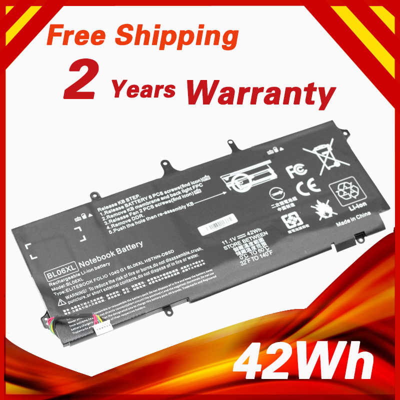 Golooloo 11.1V 42WH Laptop Battery For HP Elitebook Folio BL06XL 1040 DB5D 722236-2C1 171 G1 G2 G3 HSTNN-DB5D W02C
