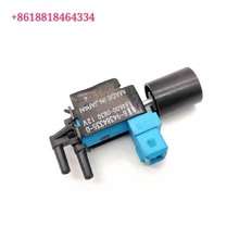 Высококачественный вакуумный клапан для Vectra C 8-94384335-0 184600-0830 8943843350 1846000830 94384335 автомобильные аксессуары