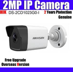 top 10 hikvision ip night vision camera list
