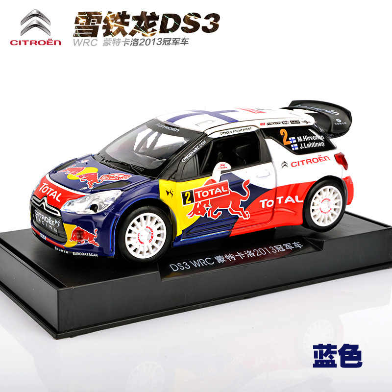 1:32 Diecast Metal Car Model Toys For Citroen DS3 WRC With Pull Back Function Electronic Toy With Simulation Light And Music toy