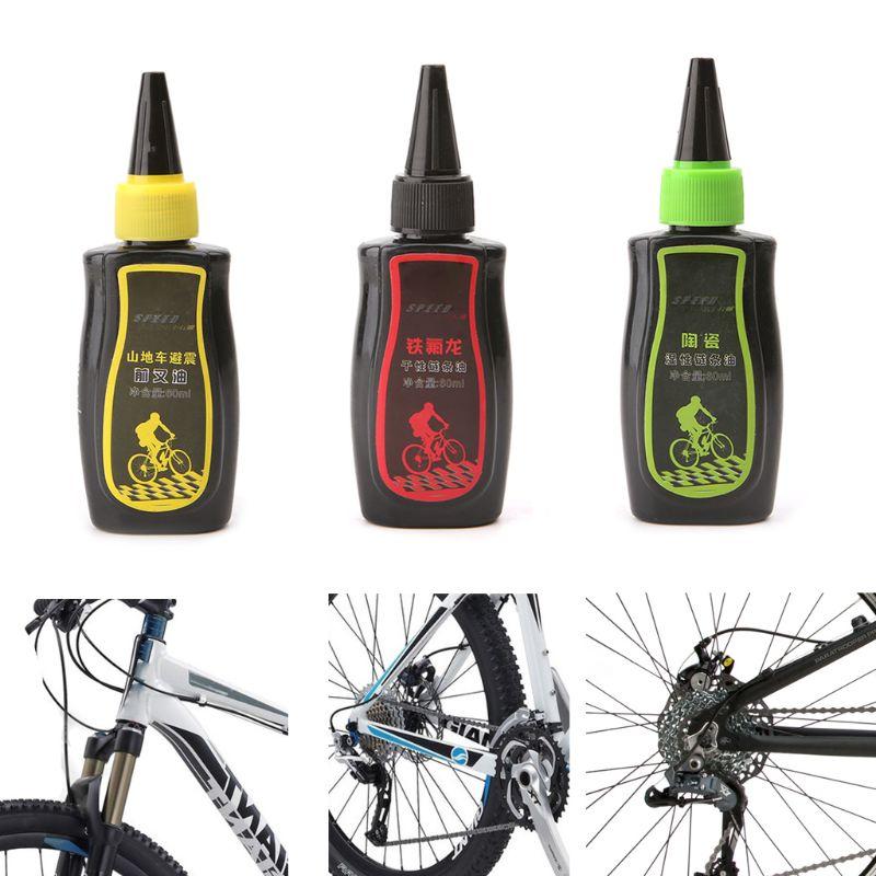 60ml Bicycle Lubricant Dry Teflon Lube Chain Oil Mountain Bike Fork Oil