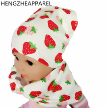 2017 new Fashion cotton hat scarf star heart strawberry plane children scarf beanies sets boys girls baby collars hats kids caps