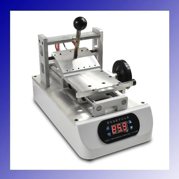 New Arrival LCD OCA Glue Polarizer Removing Machine for Mobile Phone new new mobile phone lcd for htc