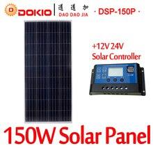 DOKIO Brand 150W 18 Volt Solar Panel China + 10A 12/24 Volt Controller 150 Watt Solar Panels Cell/Module/System Charger/Battery