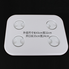 Boat accessories Marine Hatch Deck ABS Boat Hatches Inspection Yacht Cover RV Sealing cap hand hole storage compartment cover