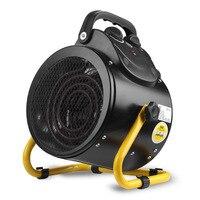 Lk137 коммерческие дома 3000 Вт Электрический подогреватель осушитель воздуха высокой мощности защитой от перегрева нагреватель лето прохладн