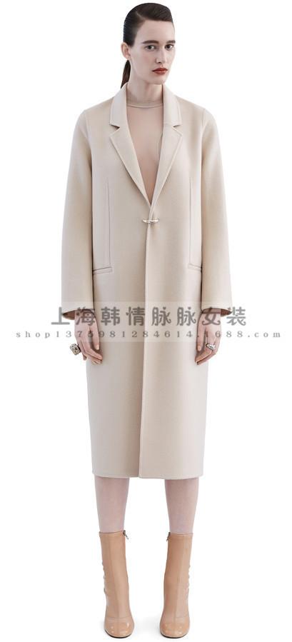 1f9ebf9868c70f Purebliss 2017 lana cashmere lungo maxi cappotto bianco nero grigio ...