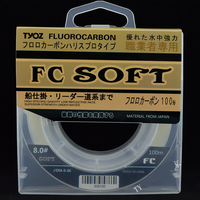 2015 Top Grade 100% Carp Japanese Carbon Fluorocarbon fishing line 50m Monofilament leader Stronger 40LB 70LB 100LB 150 lb