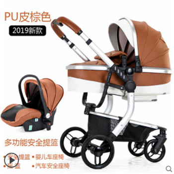 цена на High landscape baby stroller can sit reclining folding light two-way four-wheel shock absorber baby stroller