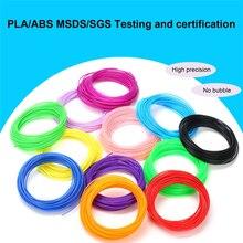 5m X 10/20 Colors/set Plastic for 3d Pen PLA/ABS/PCL 1.75mm 3D Printer Filament Printing Materials Extruder Accessories Parts