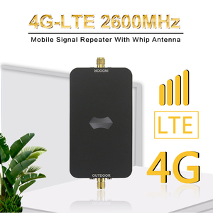 Image 2 - Shunhans 4g LTE Repeater LTE 2600 Band 7 Mobile Phone Signal Booster LTE Cellphone Cellular Amplifier Antenna Set AGC 4G Booster