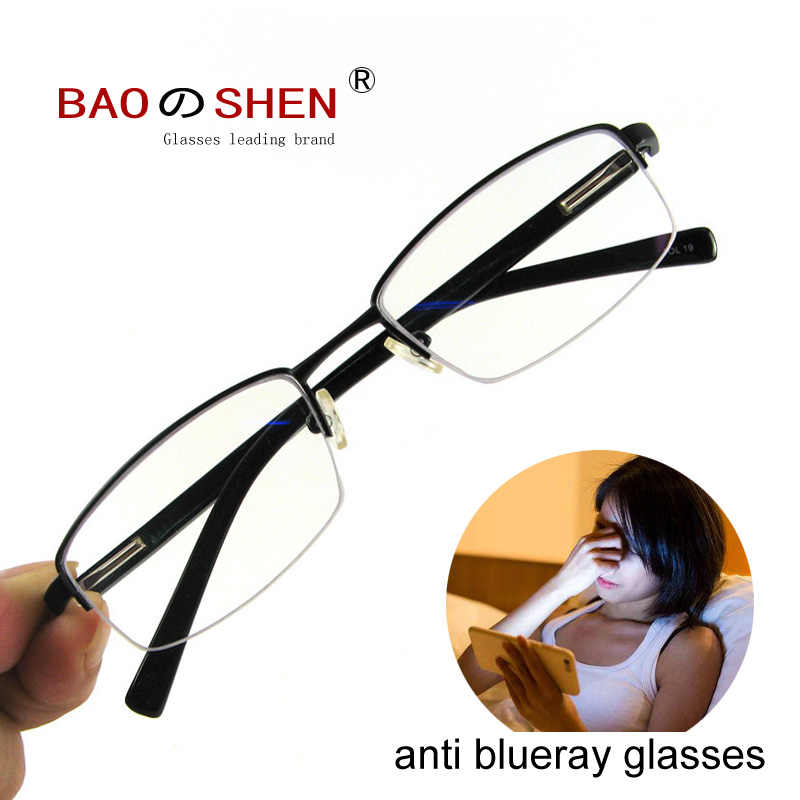 c297ca3b03e Men women radiation glasses anti-Blu-ray computer mirror non-myopia zero  degree