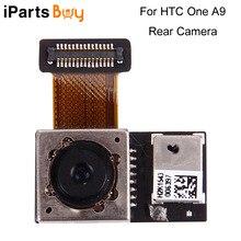 Задняя камера для htc One A9
