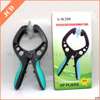 Mobile CellPhone LCD Screen Sucker Opening Tools Double Separation Clamp Plier Repair Disassembly For IPhone IPad