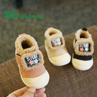 Claladoudou 11.5 13.5CM Winter Baby First Walkers Pu Leather Soft Sole Warm 0 1 2 Yearls Old Infant Girls Boys Sneakers Shoes 11
