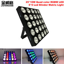 Free Shipping 5x5 Matrix Blinder 25x10w RGBW 4IN1 Stage Beam Light LED Matrix Blinder Wall 5x5 Panel Dmx Stage Light For Dj(China)