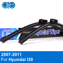 Oge Front And Rear Wiper Blades For Hyundai I30 2007 2008 2009 2010 Windscreen Natural Rubber Car Accessories