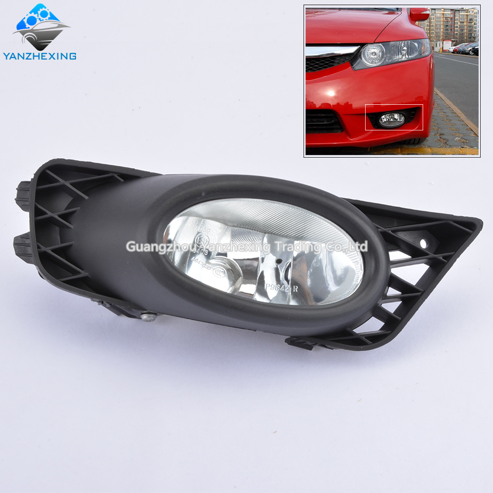 JanDeNing Car Fog Lights for Honda Civic 2009 2011(ASIA TYPE ...