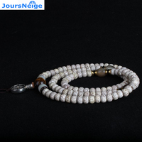 JoursNeige Natural XingYue Bodhi Bracelets 108 Beads High Density Wood Lucky for Women Men Women Buddhism Jewelry Mala
