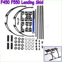 1set New Metal FPV Anti Vibration Multifunction Landing Skid Kit For F450 F550 Quad Hexa Copter