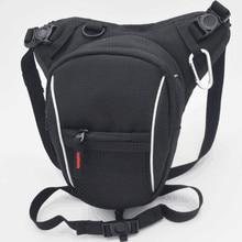 Новинка, мотоциклетная сумка для ног, мотоциклетная сумка для масляного топливного бака, рыцарская поясная сумка с карманом, уличная посылка, сумка для мотоциклистов, Боковая Сумка