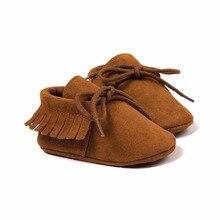 PU Замши Новорожденного Мальчика Девушка Мокасины Soft Moccs Детская Обувь Bebe Fringe Мягкой Подошве нескользящей Обуви Кроватки шнуровке Ботинок