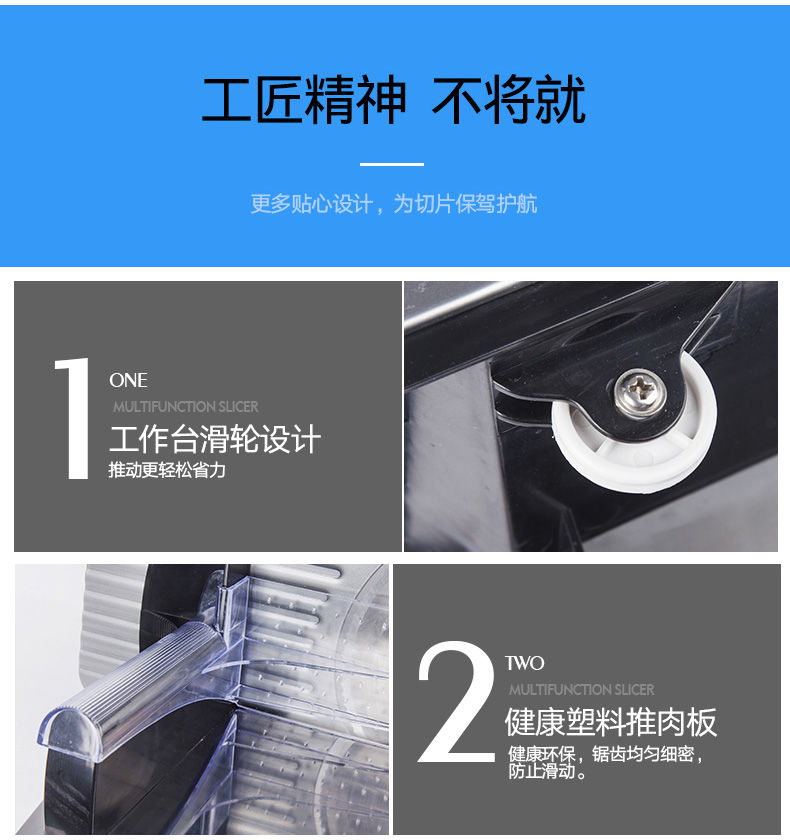 Beef Mutton Slices Toast Bread Beef Cattle and Potatoes Mutton Slicer Household Meat Slicer Electric Planing Machine Small 13