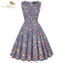 Фотография SISHION Women Dress Animal Print Striped Retro Vintage Dress 50s 60s 2017 Cotton Casual Party Robe Rockabilly Dresses Vestidos