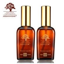 Масло для волос защищает от УФ повреждений бутылочки 100 мл аргановое масло для разглаживания волос