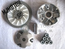 Variator Clutch fan gear set For Chinese Scooter GY6 50 80 100cc 139QMA Engine Honda Lifan