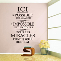French quote l'impossible est en cours removable vinyl wall stickers mural art wallpaper living room home decoration DD0237