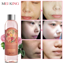 1Free Shopping MEIKING Rose Pearl Honeydew Whitening Moisturizing Toner Shrink Pores Applicable To Any Skin Toner SFS-2014MG