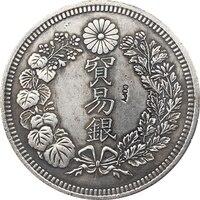 اليابان 1 الدولار التجاري-Meiji 7,8 ، 9,10 سنة عملة نسخة 38.58 مللي متر