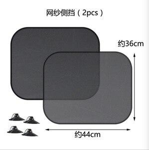 Image 2 - Сетчатый 3d фотокатализатор, солнцезащитный козырек на окно с присоской, 5 шт.