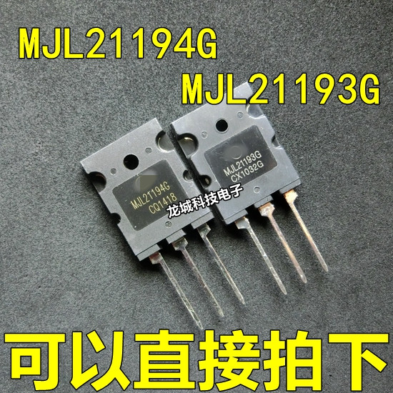 MJL21194 MJL21193 MJ21193G MJ21194G Audio Power Tube Amplifier Tube 5.5