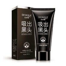 suction black mask shrink black head spots pores,face mask blackheads removal blackhead treatments korean cosmetics facials.