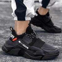 Большие размеры 45-46, мужские кроссовки на не сужающемся книзу массивном каблуке, летняя черная обувь + Мужская однотонная удобная повседнев...