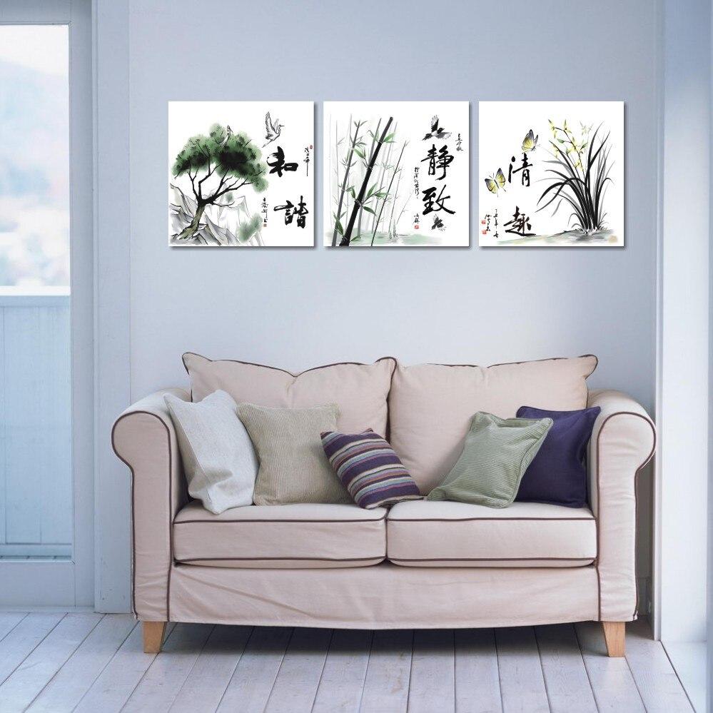 Wohnzimmer Dekorieren Mit Bambus Malerei | Bambus Deko Schlafzimmer Schlafzimmer Renovieren Tipps Bett 140x200