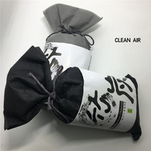 Car Air Freshener 135g Bamboo Charcoal Package Purifying Air In Addition To Formaldehyde Odor Car Bamboo Charcoal Package car activated carbon doll new car in addition to formaldehyde in addition to odor car carbon car jewelry ornaments