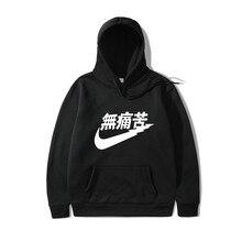 New print no movement hoodies Sweatshirts Casual fashion Boys hoodie hoody streetwear polerones hombre mens