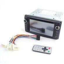 6,2 дюймов двойной Din In-Dash цифровой медиа DVD Автомобильный дисплей 7 цветов Кнопка Светодиодный светильник установка для Toyota