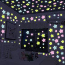 50 piezas de la estrella pegatinas de pared brillan en la oscuridad de la estrella pegatinas de pared Luna estrella luminosa decoración de la habitación de los niños papel de cartel(China)